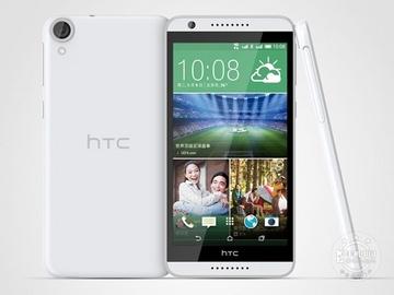HTC Desire 820u