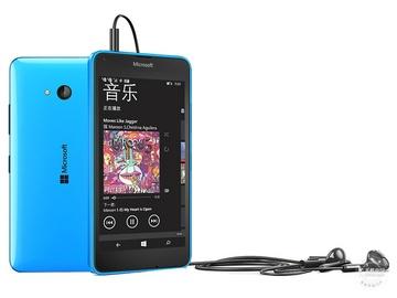 微软Lumia 640蓝色