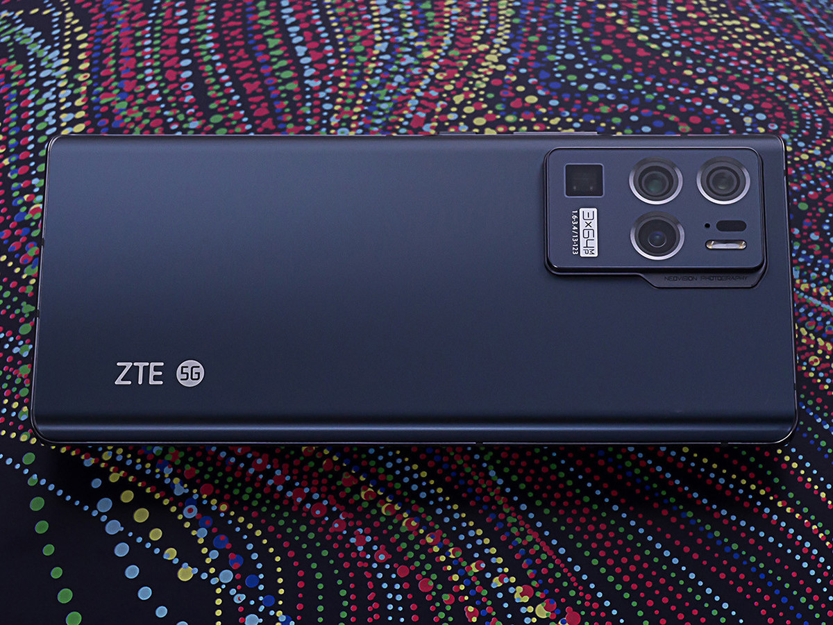 ZTE中兴Axon30 Ultra(8+256GB)