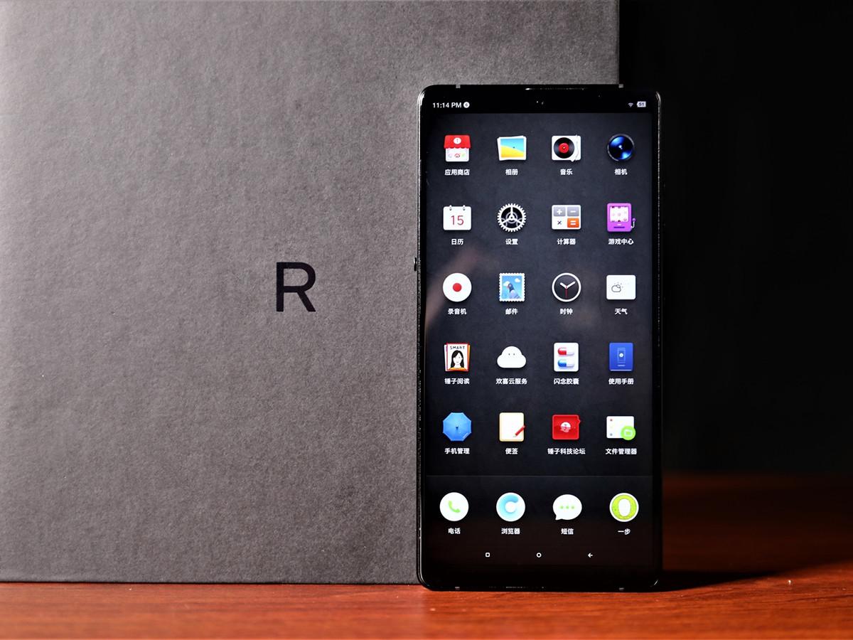 坚果R1(64GB)