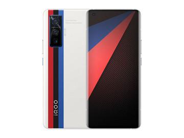 iQOO 5 Pro(12+256GB)