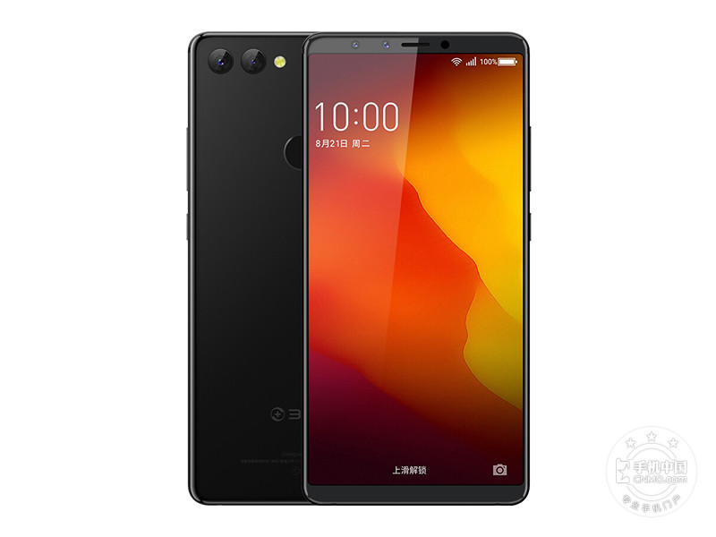 360手机N7 Pro(64GB)