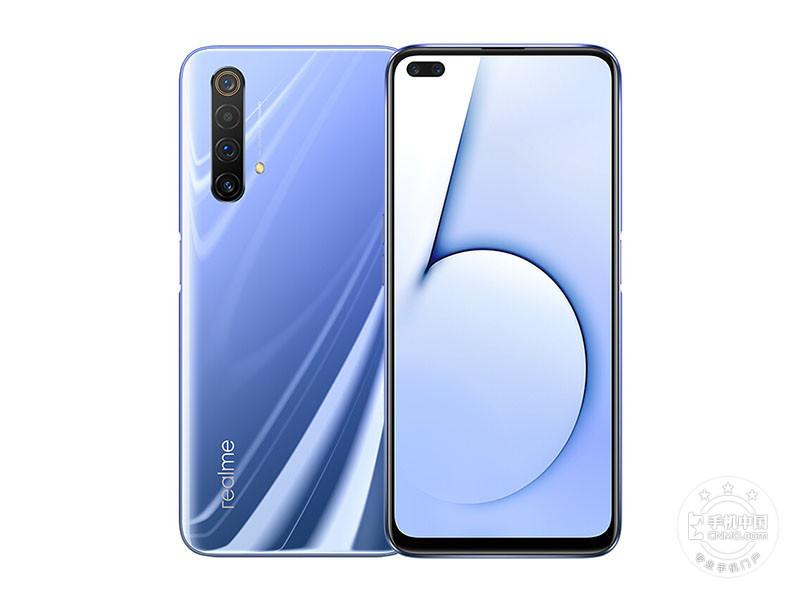 realme真我X50 5G(8+128GB)