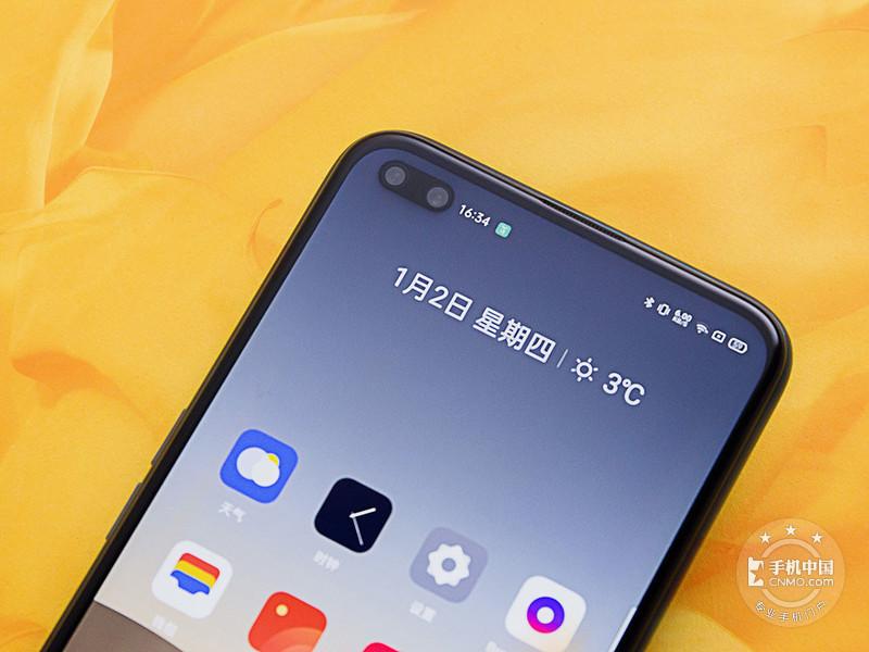 realme真我X50 5G(6+256GB)