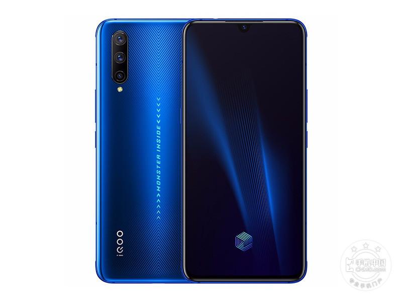 iQOO Pro(8+128GB)