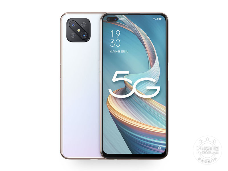 OPPO A92s(8+128GB)